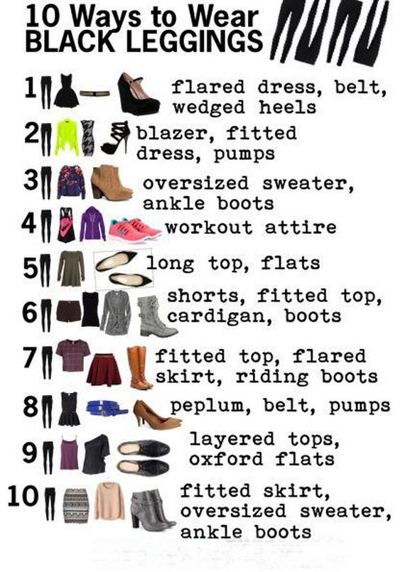 04-Wear-Leggings